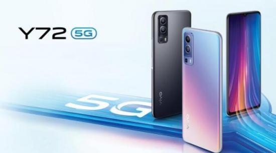 Vivo Y72 5G:带有内置5G调制解调器与Dimensity 700芯片